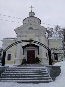 Храм Петра и Павла в Марфино на Крещение 2017