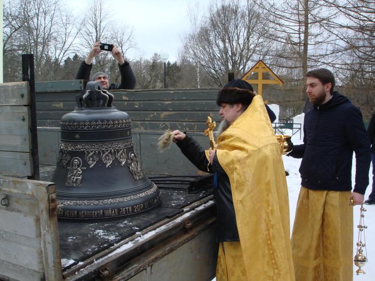 Освящение Царь Колокола в Марфинском приходе